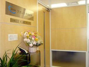 大阪市のクオレ法律事務所